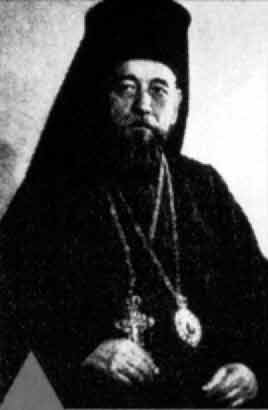Mitropolitul Irineu Mihalcescu – Sinagoga Satanei