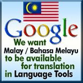 Malay In Google