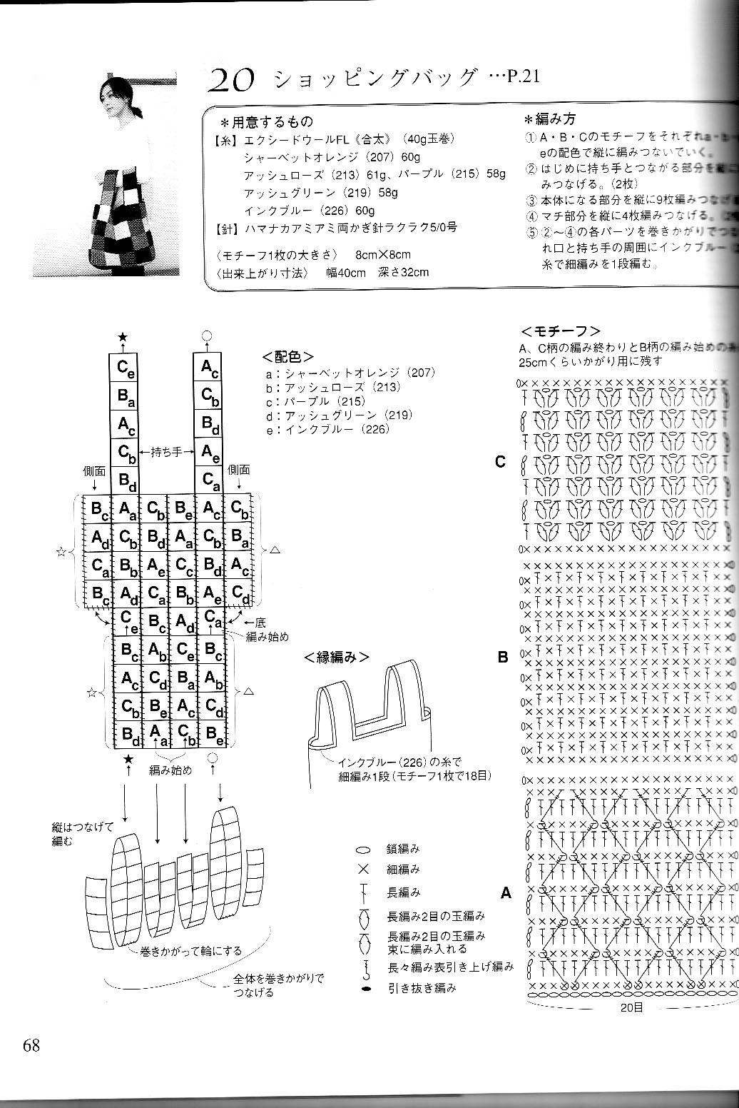[68.jpg]