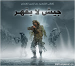 حماس والقسام جيش لايقهر