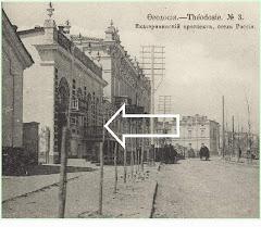 Феодосия после  1906 года