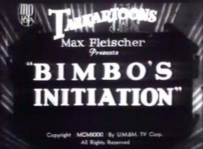 Bimbo's Initiation Fleisher Studios Betty Boop Bimbo Wanna Be a Member