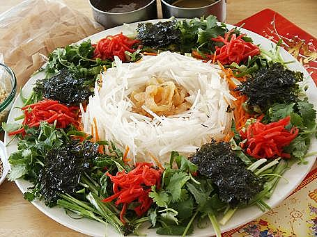 Easy yee sang recipes