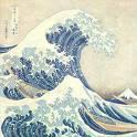 Significado de Kresala: Es la espuma de la ola