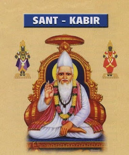 kabir the bhakti poet Kabir also known as kabir das and kabira, was born and brought up in a muslim weavers family by niru and nima he was a mystic poet and a musician and was one of the important saints of hinduism and also considered a sufi by muslims.