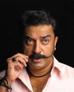 KamalHassanactor - Face Of the Day 14th Nov