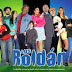 """ABC con versión estadounidense de """"Los Roldán"""""""