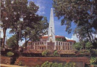Provincial Capitol of Basilan Postcard
