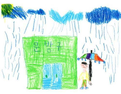 Lukisan Anak Anak yang Lucu