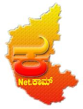 www.kannadanet.com