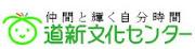 ♧北海道新聞文化センター♧