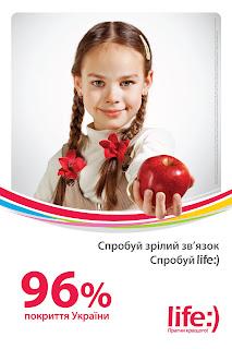 яблочная девочка life