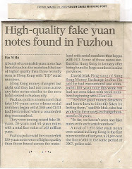 SCMP interview with Sang Sang Director Mr. Mak 20 March 2009