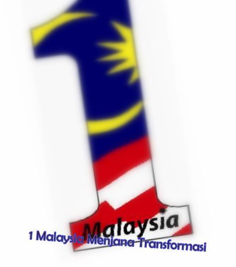 Sambutan Bulan Kemerdekaan Ke-53 [2010]: 1 Malaysia Menjana