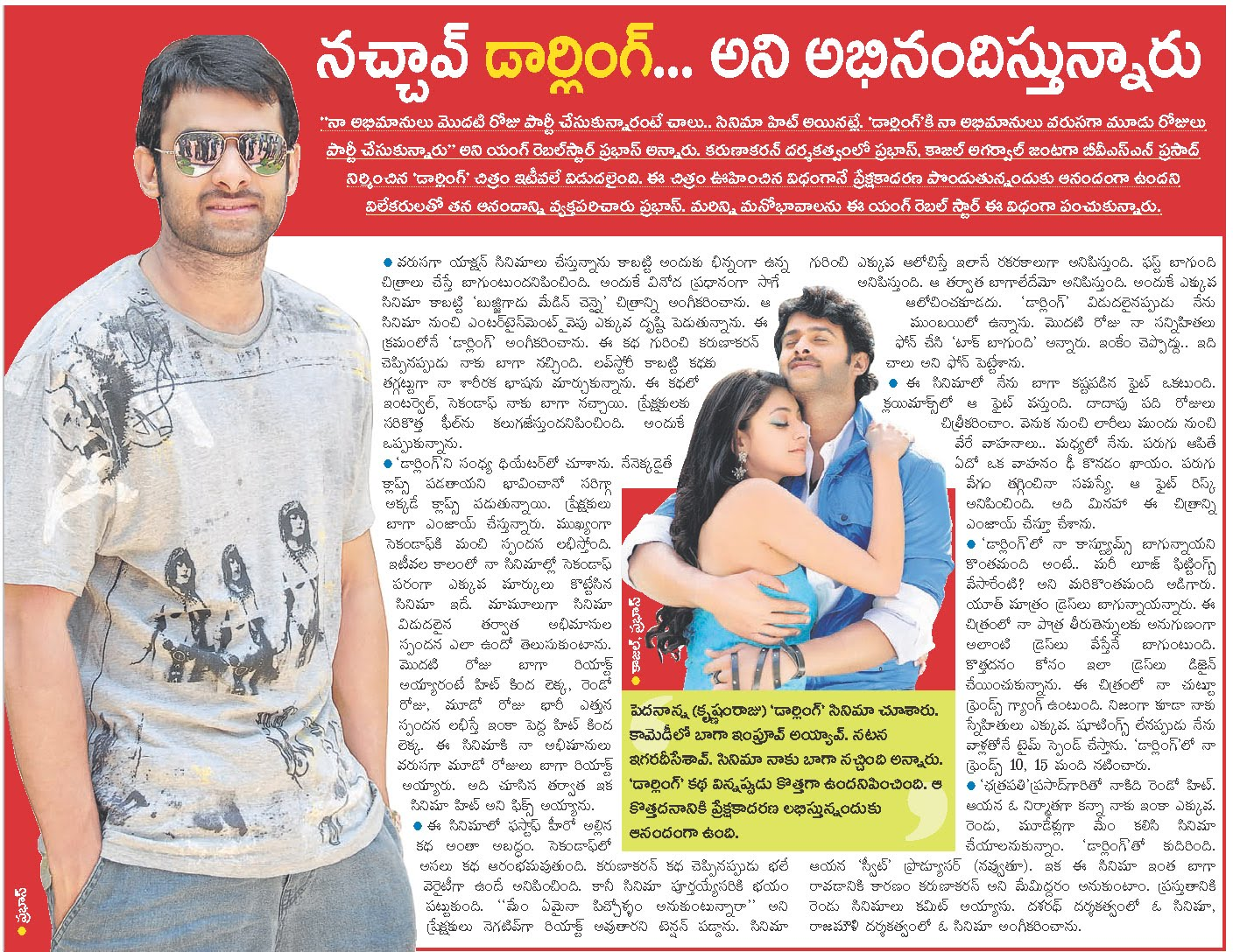 Prabhas-interview-about-darling.JPG