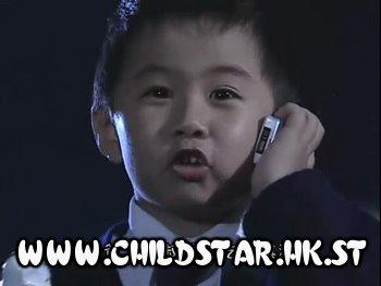 cute cute kid...