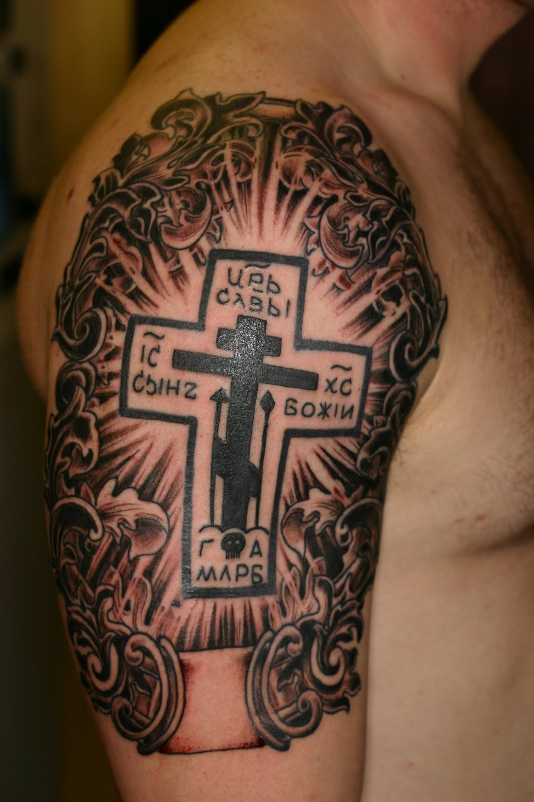 Pin Cross Sun Rays Tattoo Pictures on Pinterest