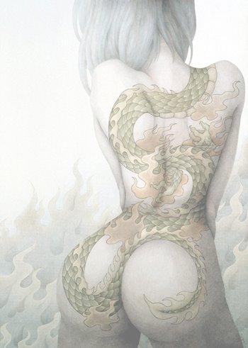 [tatoo]