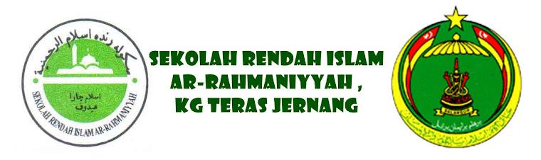SEK. REN. ISLAM AR-RAHMANIYYAH