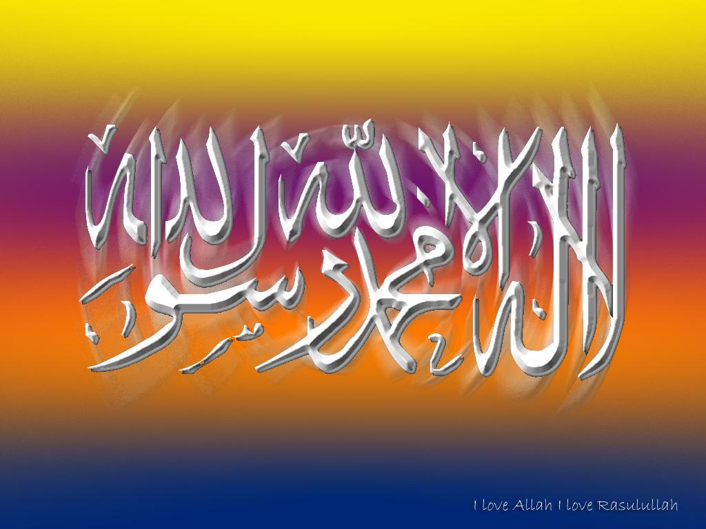 I Love Allah Wallpaper cute : I Love Allah I Love Rasulullah: May 2010 Wallpaper Islami, Kebesaran Allah, Kaligrafi Islami ...