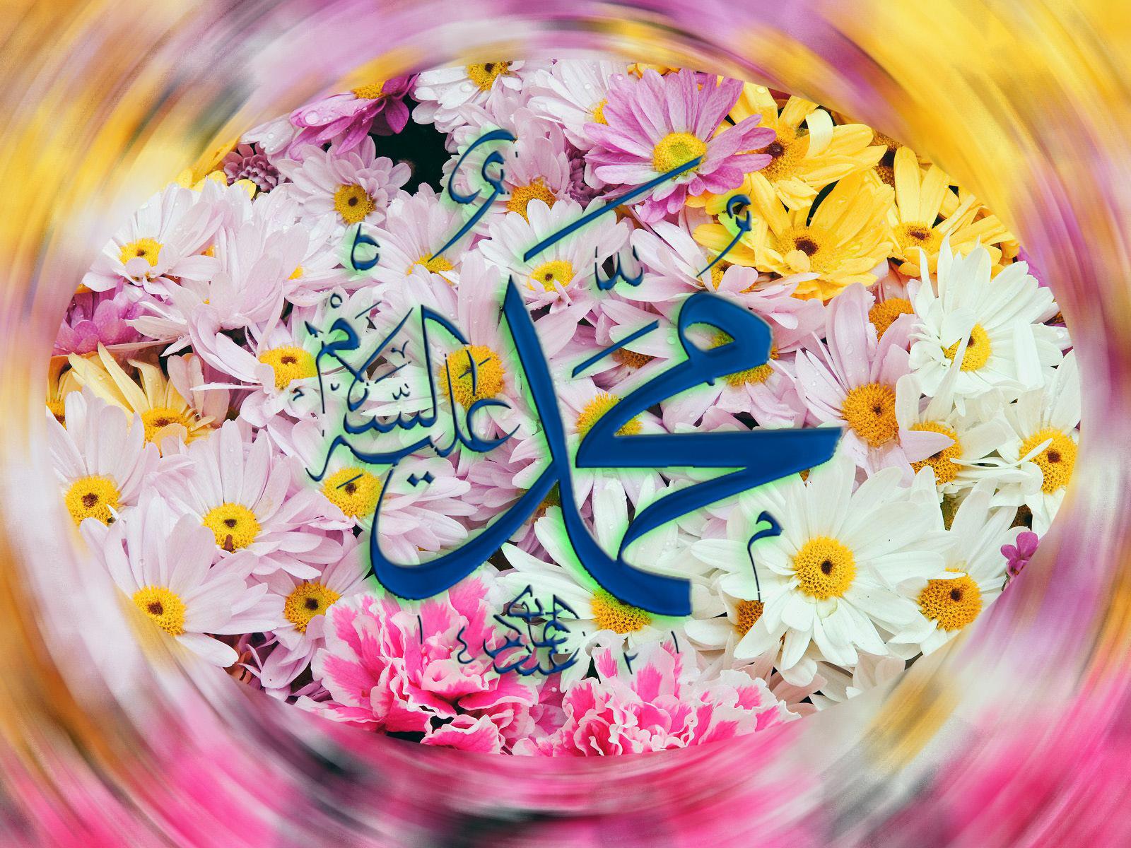 http://1.bp.blogspot.com/_GtN5NslLggw/S7_t92moCSI/AAAAAAAAA_U/CwKHO6t72VY/s1600/Muhammad+Rasulullah.jpg
