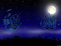 Name of Allah and Muhammad SAW With Moon - Islamic Wallpaper