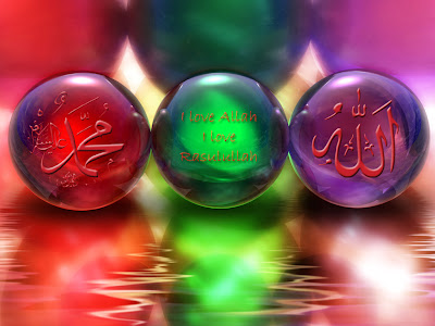 My life is belong to Allah