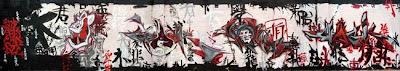 graffiti art,graffiti letters