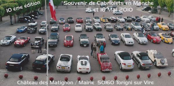S7 Souvenir 2010