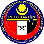 ~PELAJAR-PELAJAR PERUBATAN MALAYSIA-MESIR~