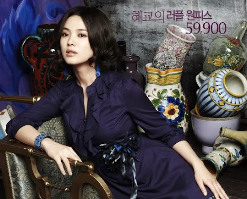 Picture Foto Gambar Pic Song Hye Kyo Beautifull Korean Actress.