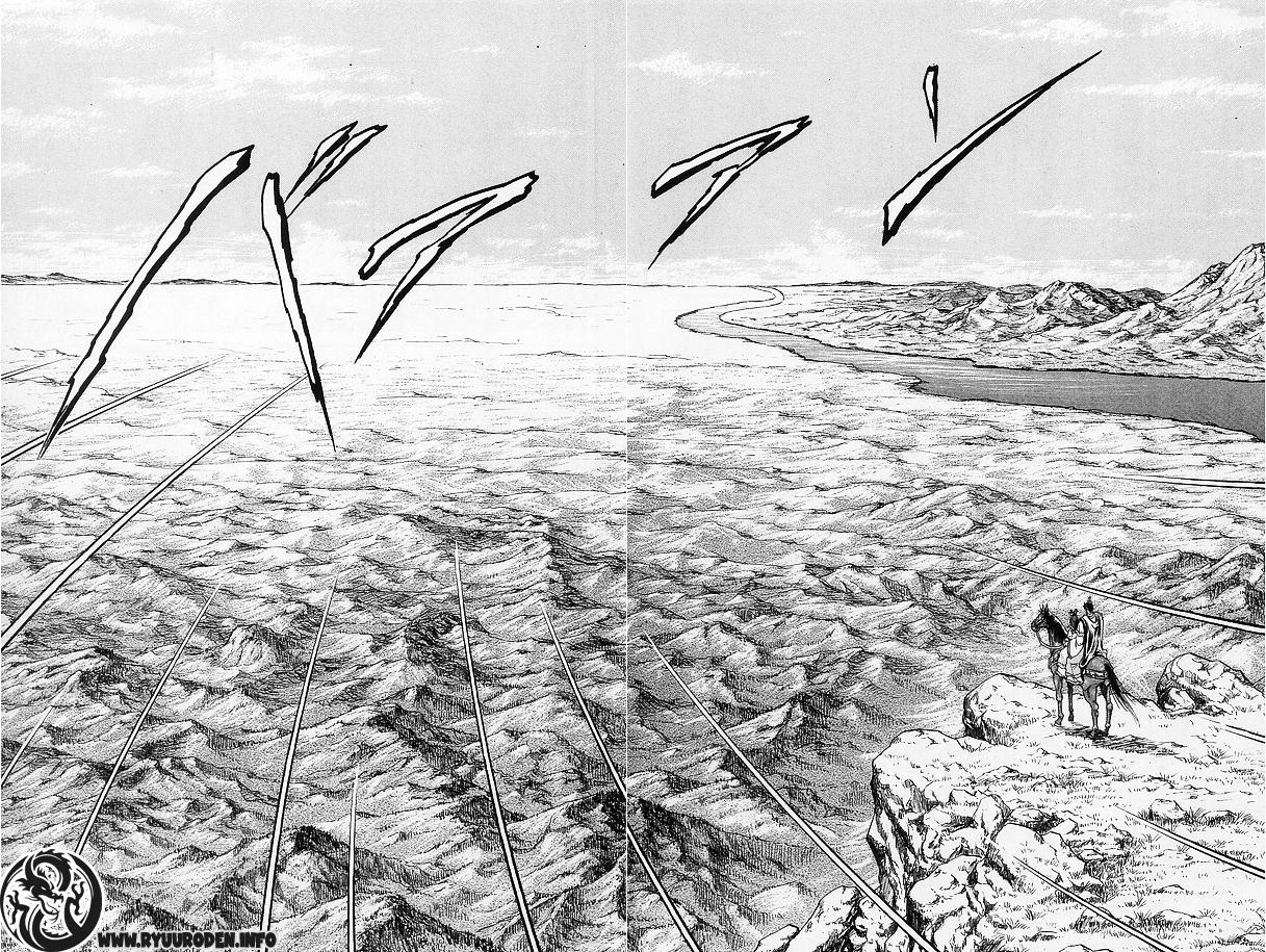 Chú bé rồng-Ryuuroden chap 15 Trang 17 - Mangak.info