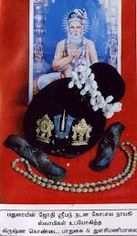 Swamigal Kondai Mudi