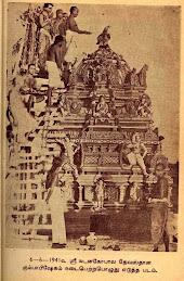 Kumbabhisekam at 1941