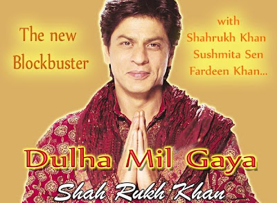 Shahrukh khan is guest appearance in dulha milgaya