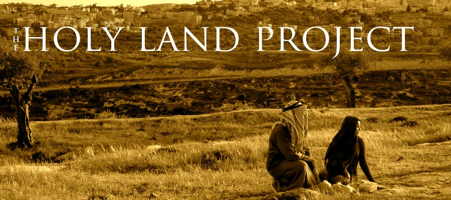 The Holy Land Project