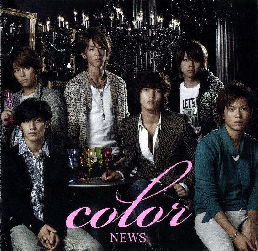 http://1.bp.blogspot.com/_GzirE8l4bBo/SSnJW_1WphI/AAAAAAAAAC4/xeTmqJ3VoWs/s1600/NewS_Color_2008.jpg