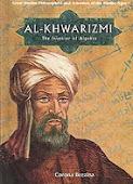 Abu Ja'far Muhammad Ibnu Musa al-Khuwarizmi