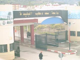 مواقع الجامعات الجزائرية ( روابط وطنية ) PHOT0031