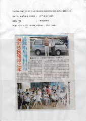 China Press 29th July 2009