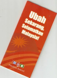 Buku JINGGA garis panduan Pakatan ubah sistem negara