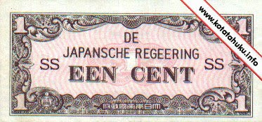 Uang Kertas Indonesia Tahun 1942 - 1945
