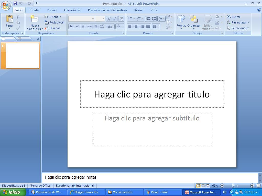 Как в powerpoint сделать чтобы текст появлялся постепенно