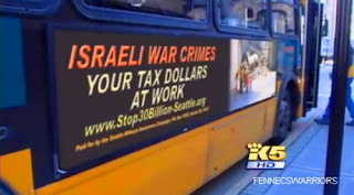 'israeli war crimes' signs go on metro buses