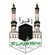 LOGO RASMI PPM MAKKAH