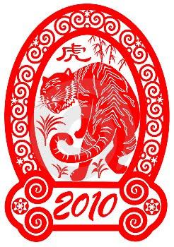 [year+of+tiger.jpg]