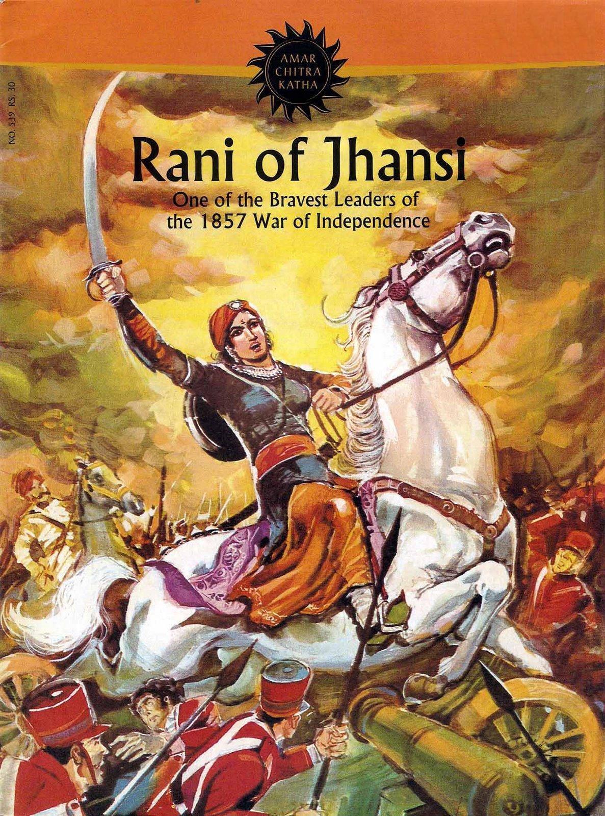 rani lakshmi bai essay in hindi pdf