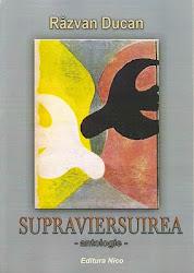 Supraviersuirea (2007)
