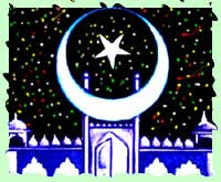 ramzan festival essay Free ramadan papers, essays, and research papers my account search results free essays good essays christmas is a sacred festival of the christians.