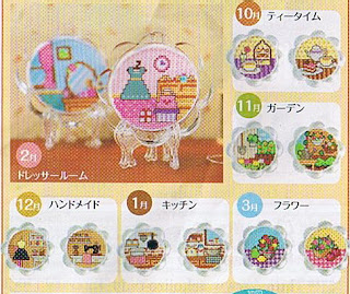 japanese cross-stitch kit
